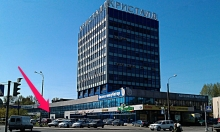 Здание делового центра